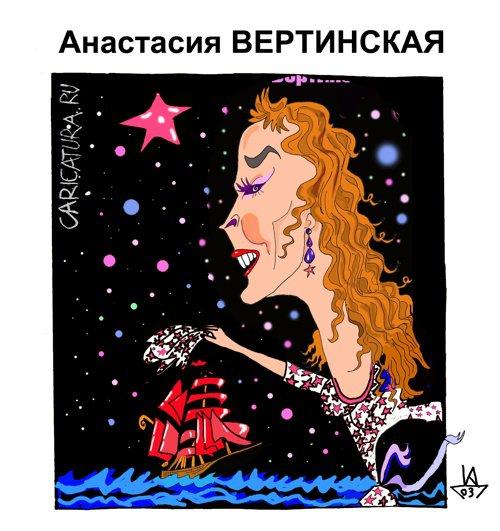 Кирилл Дремлюх «Анастасия Вертинская»