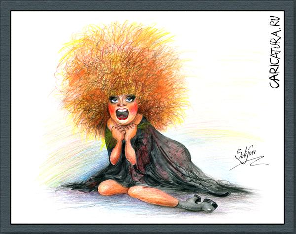 http://caricatura.ru/shiz/salidjon/pic/954.jpg