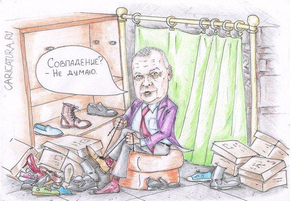 Павел Валерьев «Киселёв в примерочной»