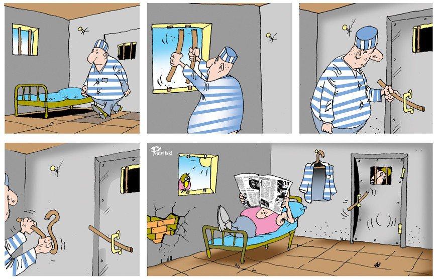Зеки смешные картинки