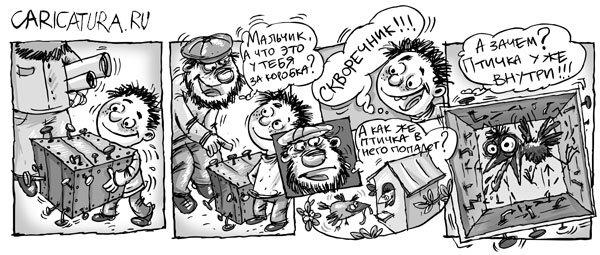 Картинки по запросу карикатура автосервис