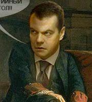 Валентин Калининский «Исключение из партии» - u1129