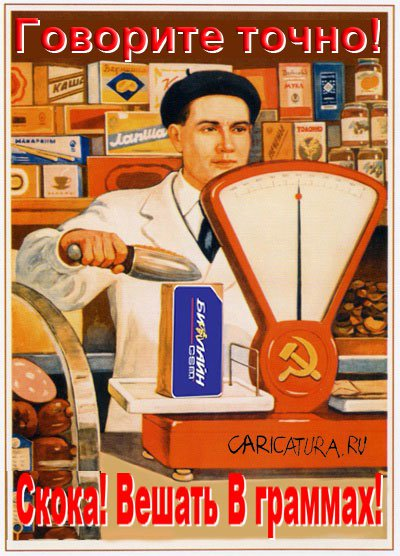http://caricatura.ru/ukol/maslov/pic/859.jpg