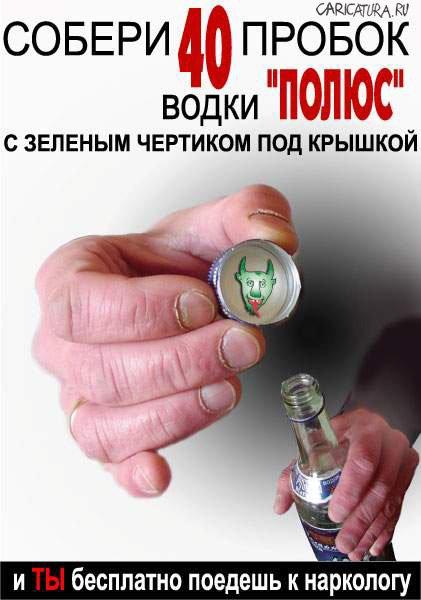 Проект госбюджета-2015 направлен на доработку, - Луценко - Цензор.НЕТ 1304
