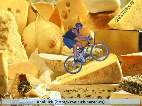 Ефим Почежерсов «Cheese-biking»